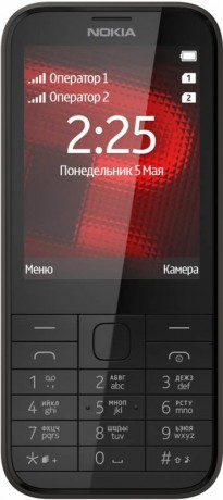 фото товара Nokia 225 DS Black
