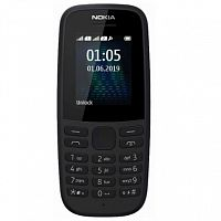 фото товара Nokia 105 DS 2019 Black