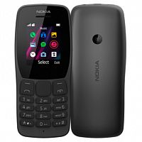 фото товара Nokia 110 DS 2019 Black