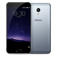 фото товара Meizu MX6 32Gb Gray
