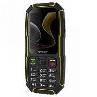 фото товара Sigma X-Treme ST68 black-yellow
