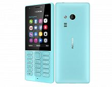 фото товара Nokia 216 DS Blue